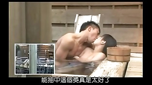 cheating wifey in spa shower - tvonestreaming.net